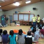 ニライ消防の講習会