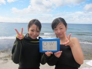 沖縄 ダイビング PADI オープンウォーター ライセンス講習