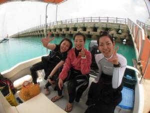 沖縄 ダイビング 宜野湾
