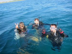 沖縄 ダイビング FUN ファン 本島近海