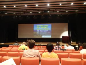 沖縄 ダイビング 潜水医学セミナー