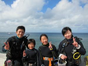沖縄 ダイビング 体験ダイビング 砂辺 親子