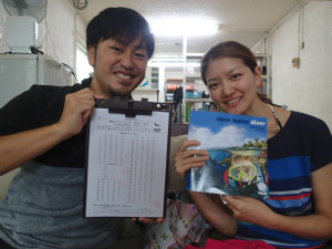 沖縄 ダイビング OWD講習 FUNダイビング
