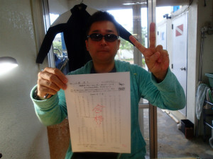 沖縄 ダイビング OWD講習 ライセンス講習