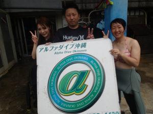 沖縄 ダイビング 砂辺 OWD講習
