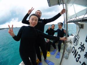 沖縄 真栄田 体験ダイビング
