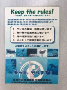 協力会ポスター