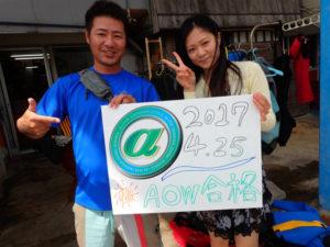 沖縄 ダイビング AOW講習 PADIライセンス