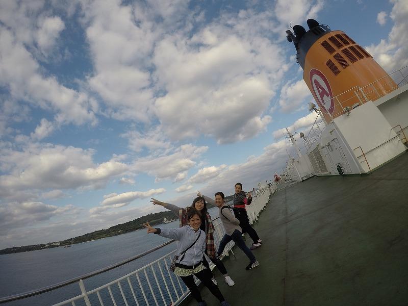 沖縄 与論島 与論 ダイビング ダイビングツアー ファンダイビング 離島