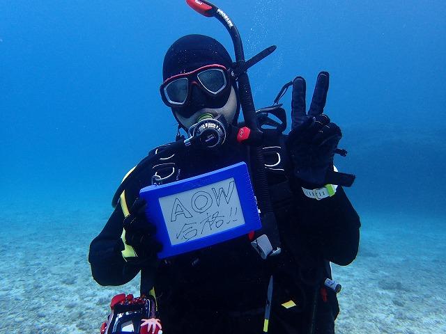 沖縄 ダイビング ビーチ 体験ダイビング AOW講習 PADI