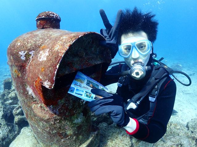 沖縄 ダイビング 砂辺 体験ダイビング