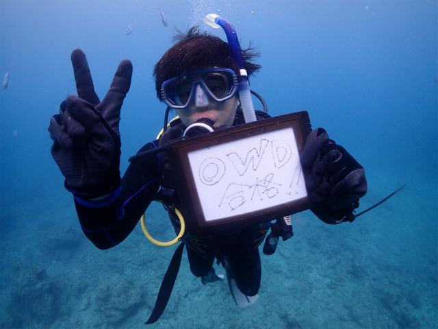 沖縄 沖縄本島 北谷 砂辺 ダイビング ビーチダイビング PADI  OW講習