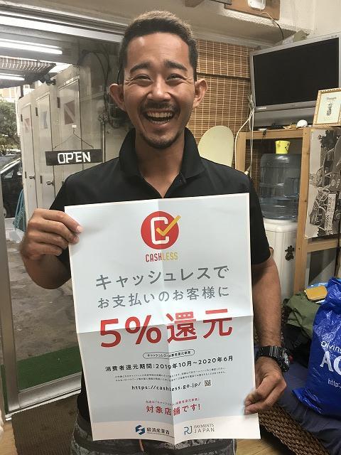アルファダイブ沖縄 キャンペーン