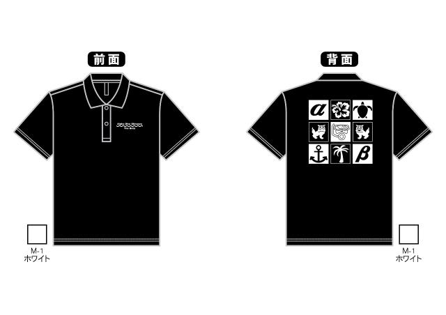 ショップオリジナルTシャツ