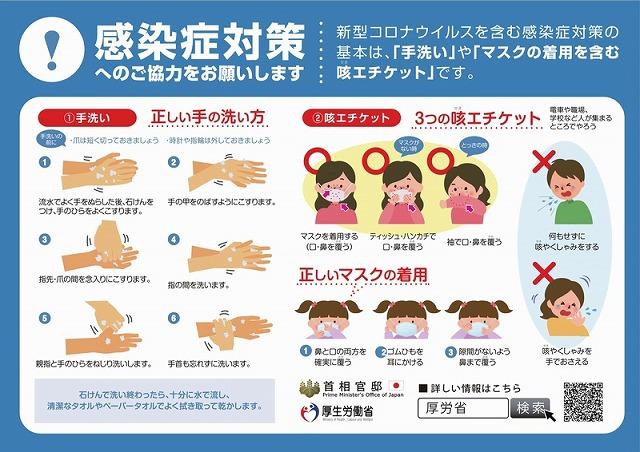 感染予防 手洗い アルファダイブ