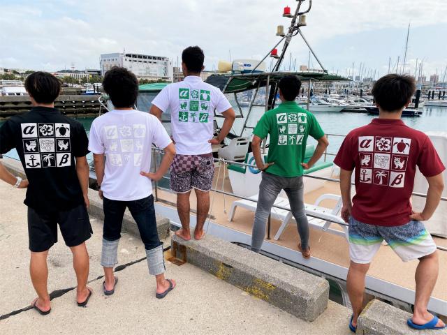 沖縄 ダイビング 慶良間 アルファダイブ