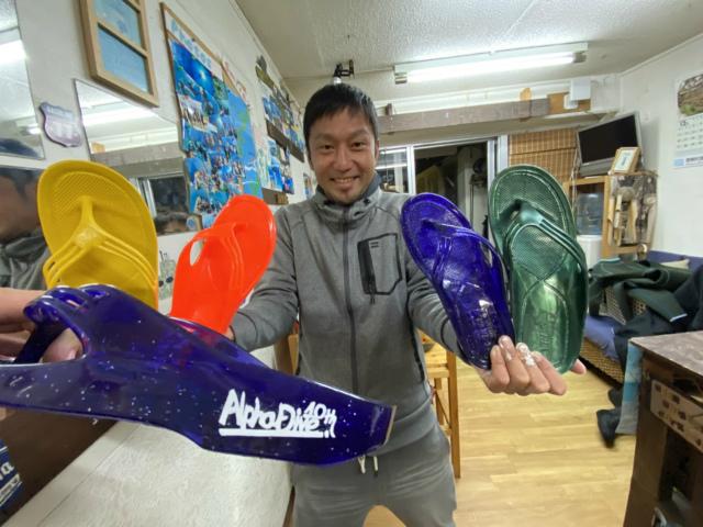 アルファ漁サン 2020年年末