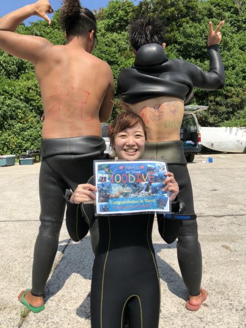 沖縄 ダイビング 与論島ツアー