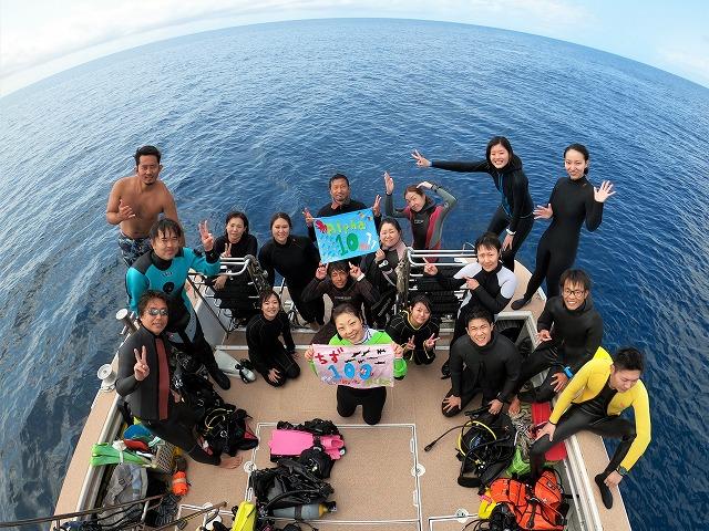 沖縄 ダイビング アルファダイブ コロナ対策 10周年記念祭